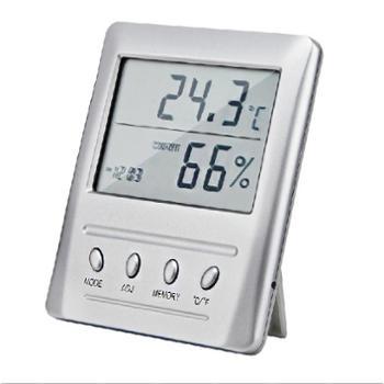 逸品博洋电子温度计WSB-1家用温湿度计高精度湿度计温度计