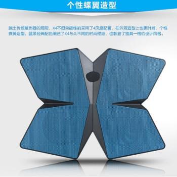 九州风神 笔记本电脑散热器14寸15.6寸USB散热风扇支架底座静音