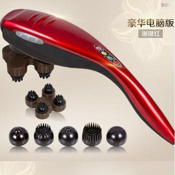 ShuangQuan/爽泉海豚按摩棒电动颈椎按摩器颈部腰部肩部按摩捶锤背多功能全身