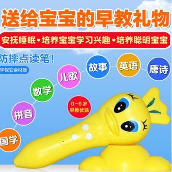 天才少年幼儿童英语点读笔正品 早教机学习点读机0-3-6岁益智玩具