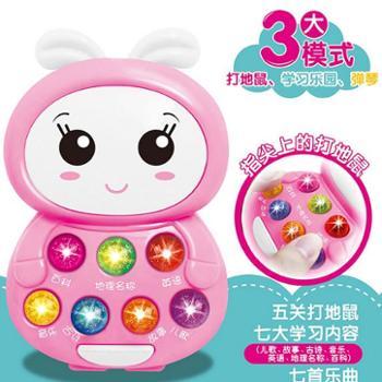 迷你兔儿童早教故事机婴幼儿宝宝益智早教打地鼠漩戏玩具0-3岁