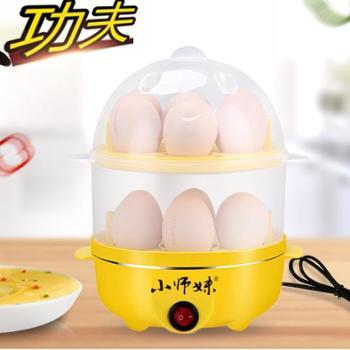 小师妹188煮蛋器双层煮蛋机蒸蛋器早餐神器自动断电