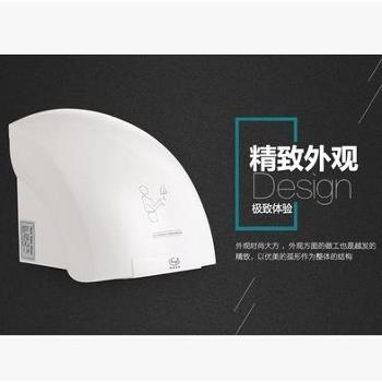 峰洁干手器卫生间干手机自动感应烘手器烘手机