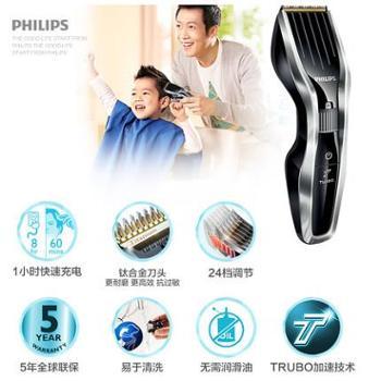 飞利浦理发器HC5450成人儿童家用静音电动剃头刀充电式电推剪推子