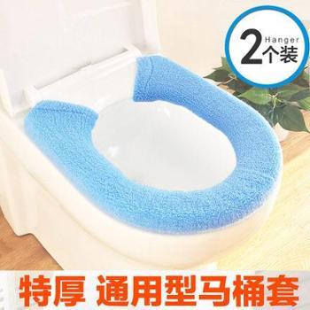 马桶垫坐便垫通用型方形O型U型纽扣式加厚毛绒厕所坐便套马桶套