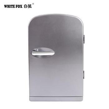 白狐6升车载冰箱学生宿舍公寓办公室迷你冷藏箱便携式电子冷暖箱
