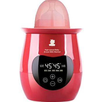 小白熊暖奶器多功能温奶器热奶器奶瓶智能保温加热消毒恒温器0961