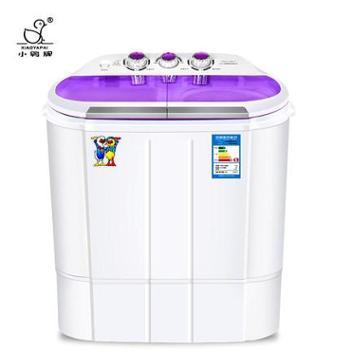 小鸭牌迷你洗衣机儿童半自动双缸小型迷你家用婴儿双桶带甩干