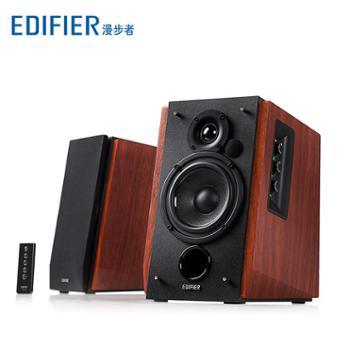 Edifier/漫步者R1700BT蓝牙音箱HIFI书架2.0台式电脑音响低音炮