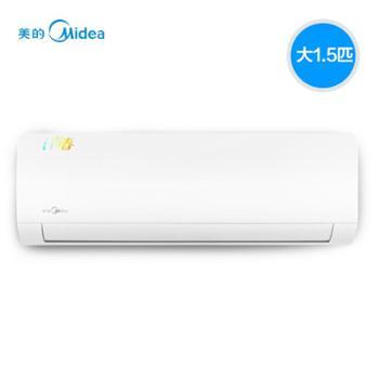 Midea/美的KFR-35GW/WCBD3@大1.5匹智能冷暖壁挂式家用空调挂机