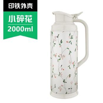 五月花热水瓶家用保温瓶热水壶开水瓶玻璃内胆暖壶暖水瓶学生结婚