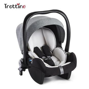 trottine婴儿提篮儿童安全座椅汽车用新生儿车载便携式宝宝摇篮