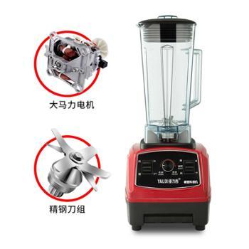 亚力西沙冰机商用奶茶店碎冰机榨汁机刨冰机冰沙机破壁料理机家用