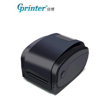 佳博gp1124t标签碳带打印机不干胶