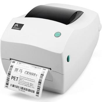Zebra斑马打印机GK888TCN