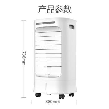 艾美特空调扇制冷家用冷风机单冷型冷风扇遥控小空调水冷风扇