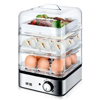 康雅KY-301蒸蛋器超大容量煮蛋机多功能定时电蒸笼早餐锅奶瓶消毒