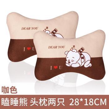 汽车头枕护颈枕靠枕颈枕车用车内车枕头一对颈椎四件套可爱座椅