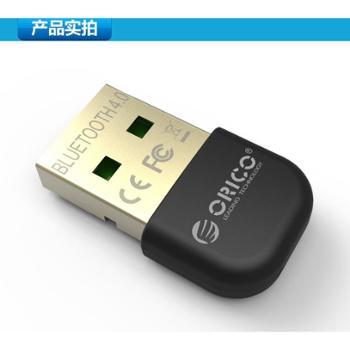 orico蓝牙适配器4.0台式电脑音响蓝牙音频发射接收器免驱