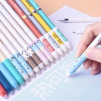 晨光热可擦中性笔小学生磨摩擦黑/晶蓝色0.38易磨擦笔全针管水笔