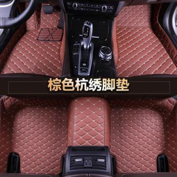新大众宝来捷达朗逸6丰田卡罗拉雷凌轩逸赛欧3全包围汽车脚垫专用