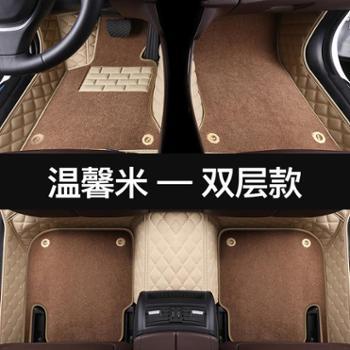 汽车脚垫全包围专用大众速腾迈腾B8帕萨特朗逸plus捷达桑塔纳CRV双层升级款