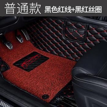流行前线2019款荣威360plus荣威i5i6荣威rx3荣威rx5专用全包围汽车脚垫普通款