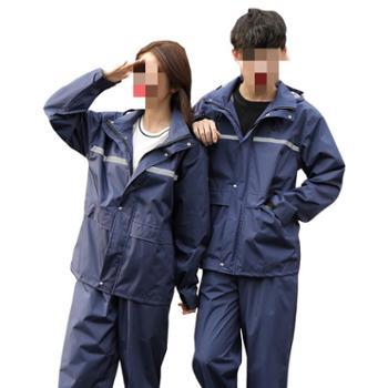 雨衣雨裤套装加厚防水男女成人分体徒步电瓶车骑行防暴雨雨衣外套