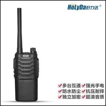 好力达大功率对讲机对讲户外机一对讲讲机无线对讲小机小型对讲器