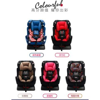 汽车用儿童安全座椅0-4-6-12岁婴儿宝宝车载简易可坐躺睡双向安装
