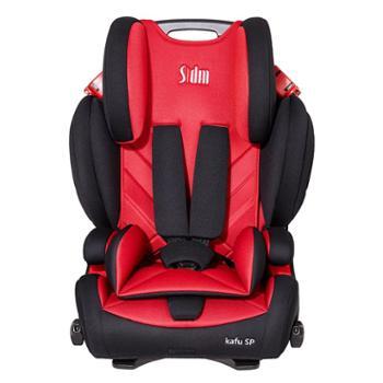 斯迪姆安全座椅9个月-12岁宝宝婴儿可坐可躺儿童安全座椅汽车用