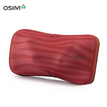 OSIM/傲胜OS-2683D暖摩枕颈椎按摩器颈肩按摩枕家用车载两用