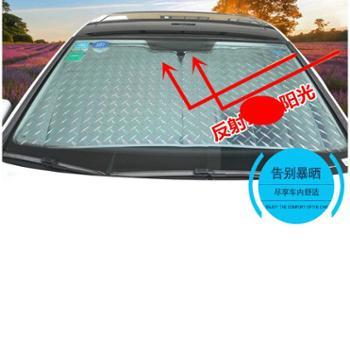 汽车遮阳挡车窗防晒隔热太阳挡板车用遮光板前挡风玻璃遮挡阳光帘