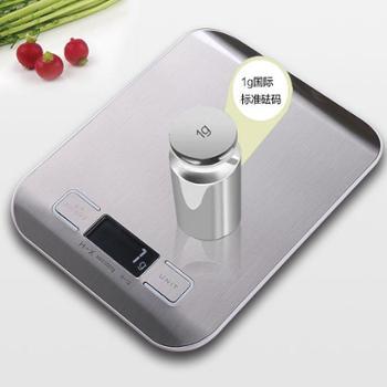 不锈钢家用厨房秤烘培蛋糕称精准电子厨房称重中药小台秤1g5kg