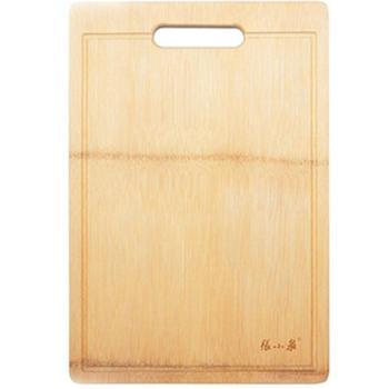 张小泉本真菜板环保整竹竹案板水槽款厨房切菜砧板