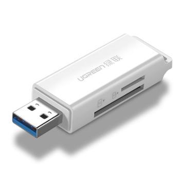 绿联读卡器多合一usb3.0高速sd卡tf卡type-c手机电脑两用转换器小型迷你多功能通用佳能单反内存卡相机读卡器