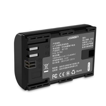 绿联LP-E6佳能相机电池大容量通用lp-e6单反电池