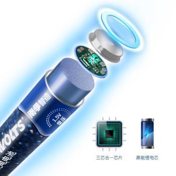 南孚锂可充可充电电池5号套装1.5V恒压快充五号AA充电锂电标遥控游戏手柄风扇吸奶器无线话筒充电锂电池通用