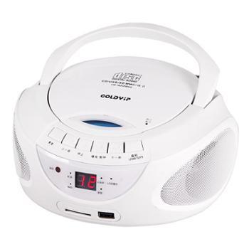 金业CD机家用cd机播放器cd光盘播放器机英语cd机MP3收音机
