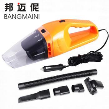 邦迈伲车载吸尘器汽车用吸尘器干湿两用大功率增强吸力120瓦12V