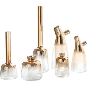 诚艺文艺风发泡镀金色渐变玻璃花瓶摆件干花插花餐桌摆设花器皿