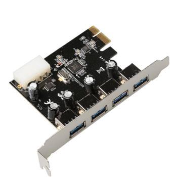 DIEWU原装usb3.0扩展卡PCI-E转接PCIe4口台式机usb3.0HUB集线卡