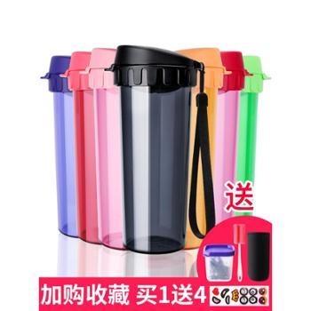 特百惠水杯500/380ml茶韵塑料夏季便携男女学生运动大容量随手杯