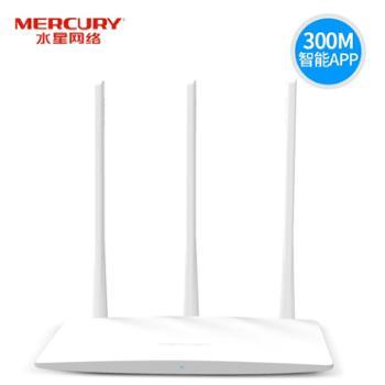 水星MW315R300M家用无线路由器穿墙王光纤宽带智能穿墙高速WiFi