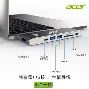Acer/宏碁扩展坞电脑转换器HUB转接头type-c苹果hdmi华为笔记本拓展微软macbookpro雷电3网口小米usb集线器