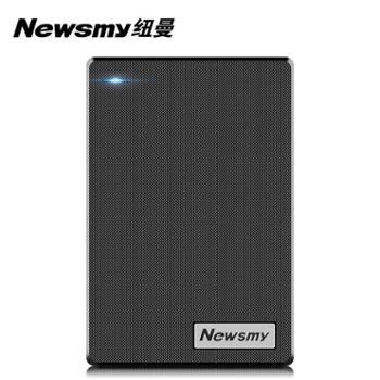 纽曼移动硬盘160gUSB3.0移动硬移动盘320g*500gb兼容ps4苹果mac电脑1tb可加密