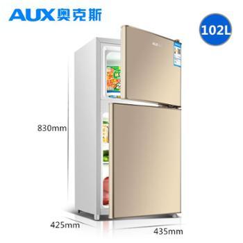AUX/奥克斯BCD-102AC冰箱家用小型冰箱双门式冷冻冷藏电冰箱宿舍