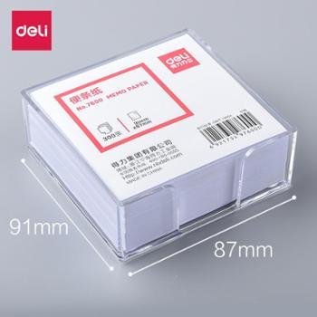 得力办公用品7600便条纸空白记录纸便签纸便条盒便条本