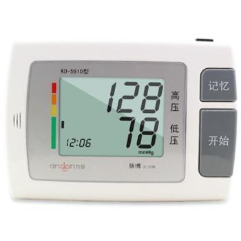 九安电子血压计上臂式KD5910血压测量仪家用老人全自动量血压仪器