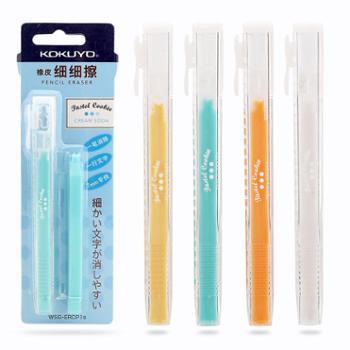 4支装日本国誉自动橡皮擦创意专用按动式笔形橡皮擦儿童擦得干净不留痕可爱清新美术绘画铅笔式